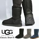Ugg-clasho2-01