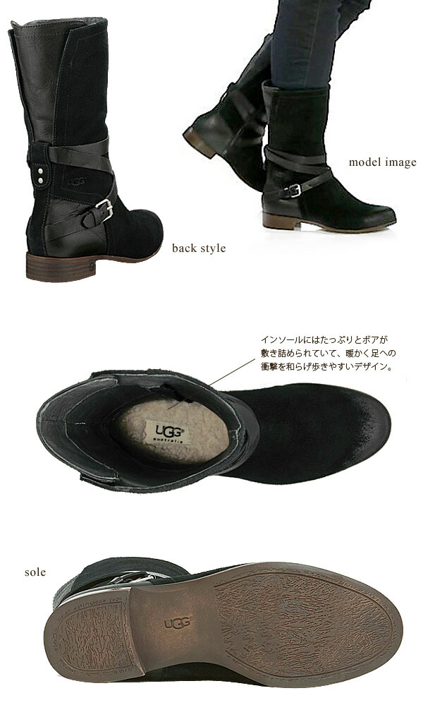 can you stretch leather ugg boots national sheriffs