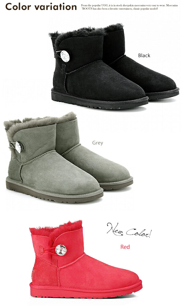 Ugg mini celebrity ducks