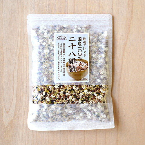 28雑穀米