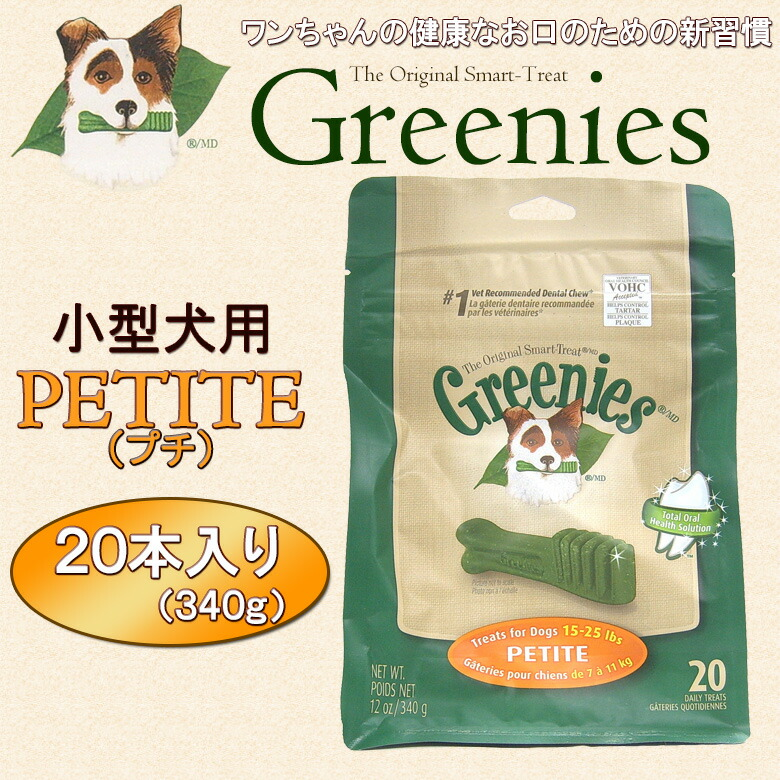 Greenies�ʥ���ˡ����˾������ѥץ���Petite��