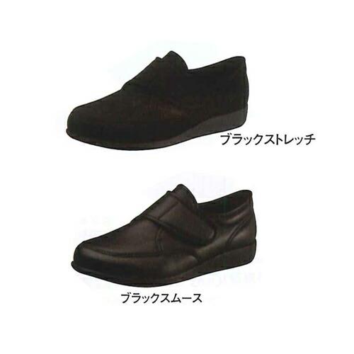 ... 靴・ケアシューズ・軽量・介護