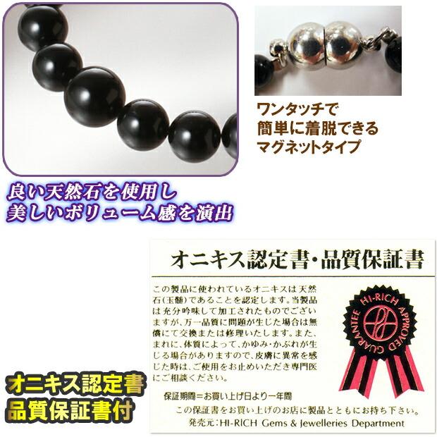 ネックレス レディース シンプル オニキス 縞瑪瑙 天然石  黒 国産 日本製