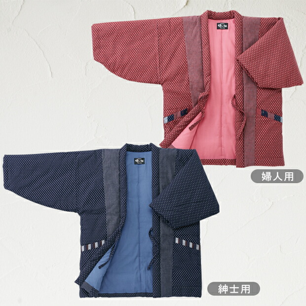 はんてん ロング丈 お腹 腰 暖か レディース メンズ 日本製 あったかグッズ 中わた 服 暖かい 半纏 半天 寒さ 冷え性 防寒 冬