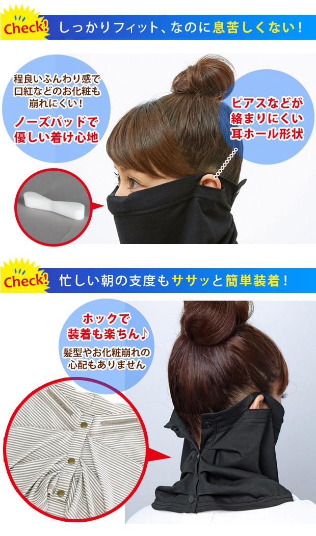 UVカット UVフェイスガード UVマスク フェイスカバー ネックカバー 紫外線カット 紫外線 UVケア