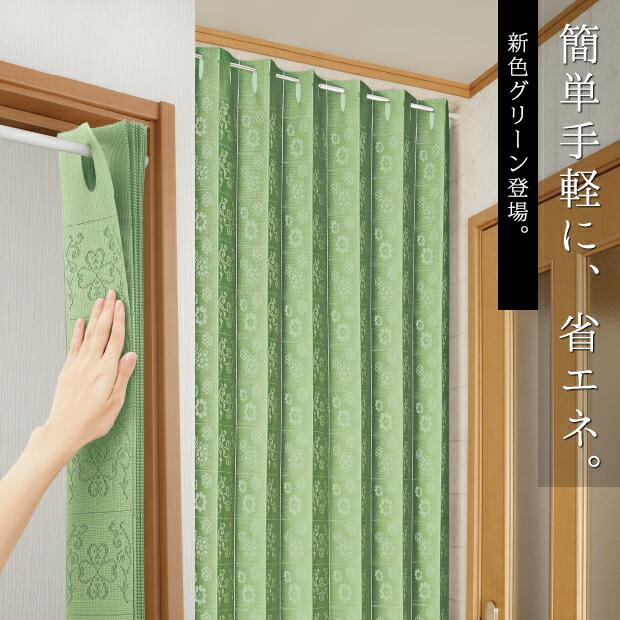 間仕切りカーテン アコーディオンカーテン 間仕切り カーテン つっぱり