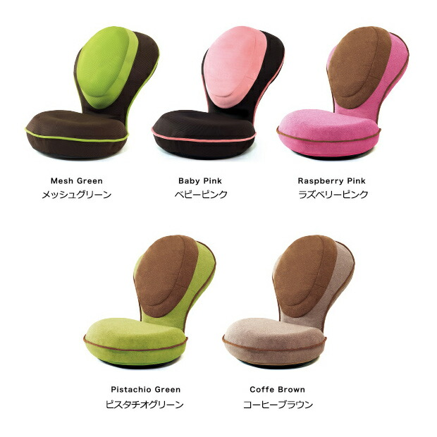 RICH 美姿勢座椅子 背すじがGUUUN 座椅子 リクライニング 背筋矯正 おしゃれ 骨盤 ストレッチ 姿勢 洗える 送料無料