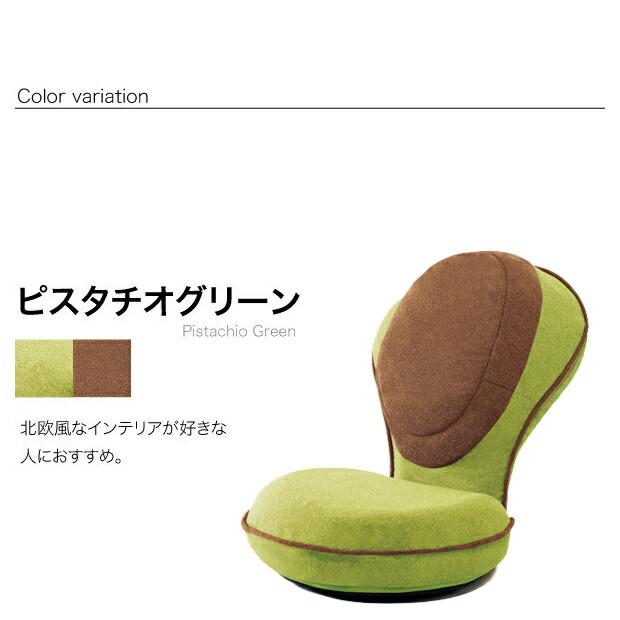 カバー 座椅子 RICH 美姿勢座椅子 背すじがGUUUN 座椅子カバー おしゃれ 洗える 洗濯