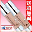 Mujuru marine color × 2 book set in deep ocean water and the rice bran oil free Foundation ★ compatible myufull