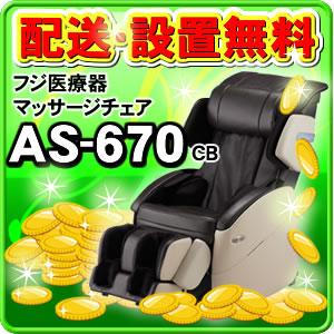 AS-670(CB)