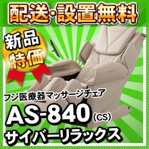 AS-840