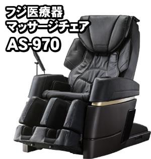 AS-970(BK)