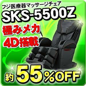 SKS-5500Z