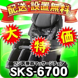 SKS-6700