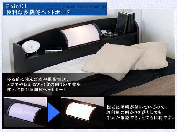 便利な多機能ヘットボード 寝る前に読んだ本や携帯、メガネや時計などの身の回りの小物を枕元に置ける棚付ヘットボード 枕元には照明が付いているので、手元が確認でき、とても便利です。