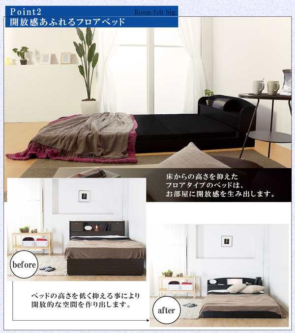開放感あふれるフロアベッド 床からの高さを抑えたフロアタイプのベッドは、お部屋に開放感を生み出します。