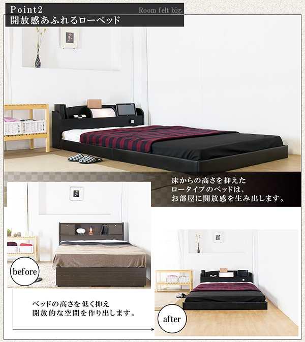 Point:2 開放感あふれるローベッド 床からの高さを抑えたロータイプのベッドは、お部屋に開放感を生み出します。