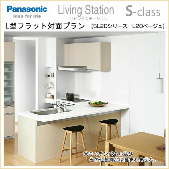 Panasonic(パナソニック電工 ...