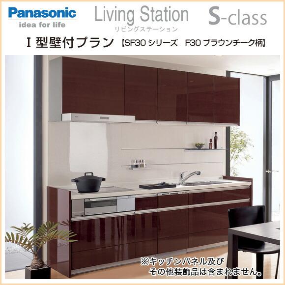 市場】Panasonic(パナソニック ...