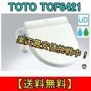 Try Rakuten lows! Easily exchange travelers looking for the TOTO Washlet model standard TCF6421 toilet seat bidet