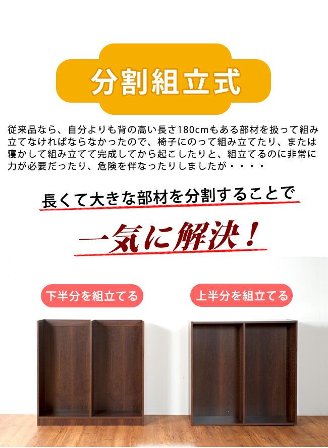 シェルフ【幅90】 説明