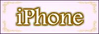 iPhoneケース デコ iPhone8ケース iPhoneXケース