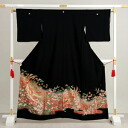 Bundle up [black formal kimono with a decorated skirt rental] rental formal kimono with a decorated skirt 3117, and expand; a floret