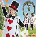 トランプ コスプレ 男性 大人 女性 コスチューム 衣装 ハロウィン 赤トランプ ハート トランプ 不思議の国のアリス