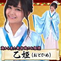 乙姫 コスプレ 乙姫 コスチューム 乙姫 衣装 乙ちゃん 昔話 大人用 コスプレ