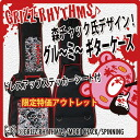 It is a guitar case of conspiracy - ミ ... from レーベルグリズリズム of the GRIZZ-RHYTHMS girls lock