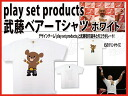 All Japan Pro Wrestling toy PSP Muto bear T shirt