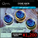Q-Parts DOME KNOB dome knobs one? s color please please choose.""