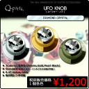 Q-Parts KNOB UFO UFOs knob one? s color please please choose.""