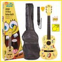 SpongeBob Junior half size Guitar set SBJGOFT 《 sponge Bob mini-classical guitar set 》