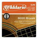 D ' Addario EJ10 Extra Light