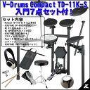 """Roland v-drums TD-11K-S """"electronic drums"""""""