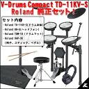 """Roland v-drums TD-11KV-S """"electronic drums"""""""