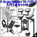 Roland V-Drums TD-11KV-S 《 electron drum 》