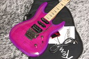 Kramer Striker Custom 211 Guitar (Trans Purple)