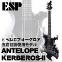ESP ANTELOPE KERBEROS-II totally wild cat folklore アンテロープケルベロス