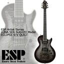 ESP Artist Series ECLIPSE S-V QUILT