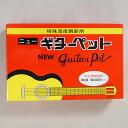 Guitar pot
