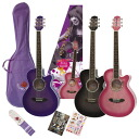 GYPSYROSE acoustic guitar set GRA1K