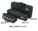 SUZUKI Suzuki musical instrument bell harmony case (hand type use) BCH-25