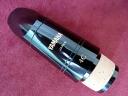 YAMAHA Yamaha clarinet-mouse piece standard 4 c