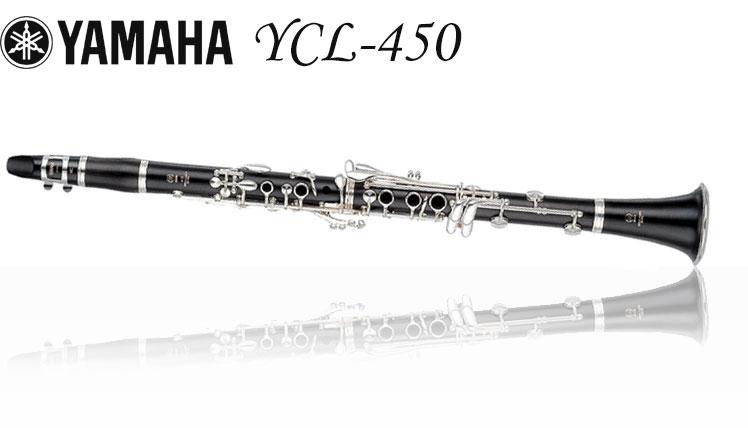 K gakki rakuten global market yamaha ycl 450 s clarinet for How much is a used yamaha clarinet worth