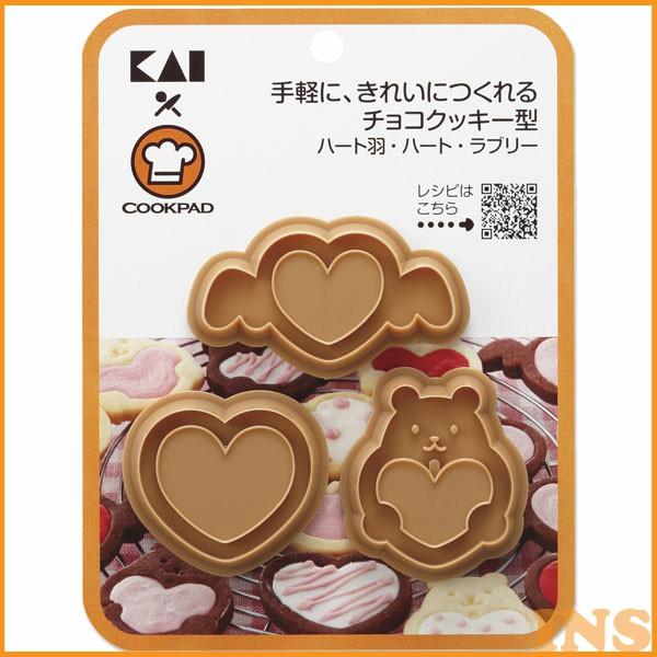 貝印 手軽に、きれいにつくれるチョコクッキー型 ハート羽・ハート・ラブリー 000DL8019