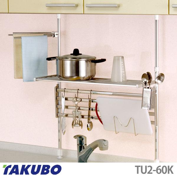 キッチン キッチン 電子レンジ 棚 : Kitchen Sink Stretch