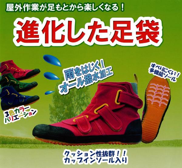 】作業靴 ノサックス おしゃれ ...
