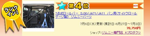 7�����?��С���SJ30/JA71/JA11���Х��ѡʥ����ȥ��?�륲�������� �ڥ���ˡ��� �ڥ���ˡ�����Ź��